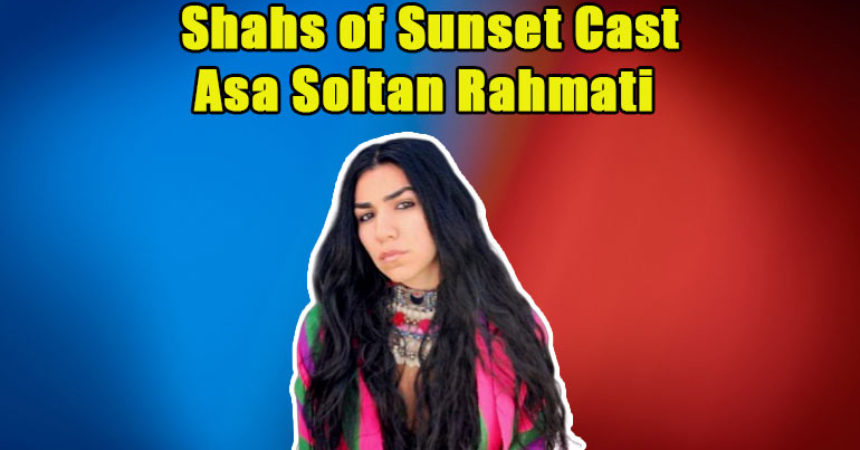 Image of Is Asa Soltan Rahmati Married to Boyfriend Jermaine Jackson Jr. Her Net Worth, Son, Bio